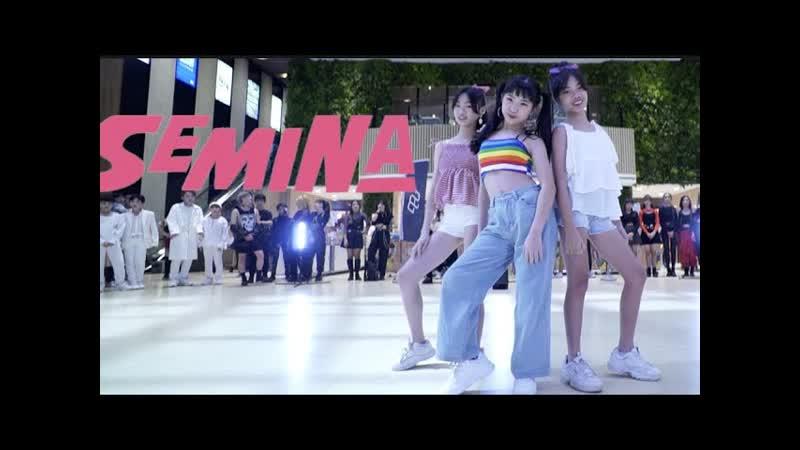 KPOP IN PUBLIC CHALLENGE gugudan SEMINA 구구단 세미나 샘이나 Dance Cover ¦『Color SOUL』from Taiwan