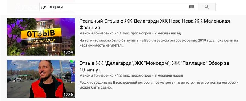 Наконец-то найден способ эффективного продвижения видео в Youtube., изображение №7