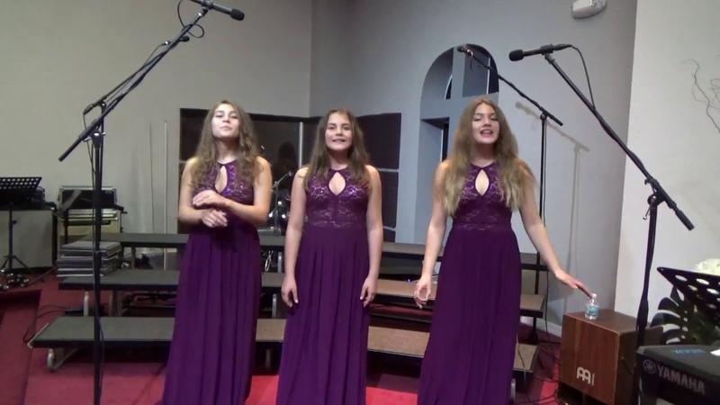 Трио сестры Оратынские Сердце земли моей а капелла 4