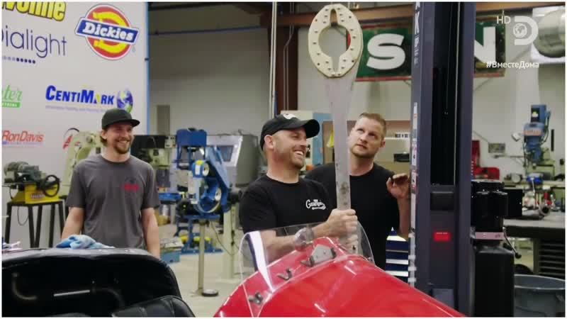 Gas Monkey Garage - Fast N loud Big key. (Быстрые и громкие)