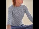 Пуловер спицами круглая кокетка. Часть 1. Вяжем образец.
