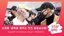 STARPIC 4K 슈퍼엠 '새벽을 깨우는 멋진 일곱남자들 ' SuperM in Incheon Airport 20200213