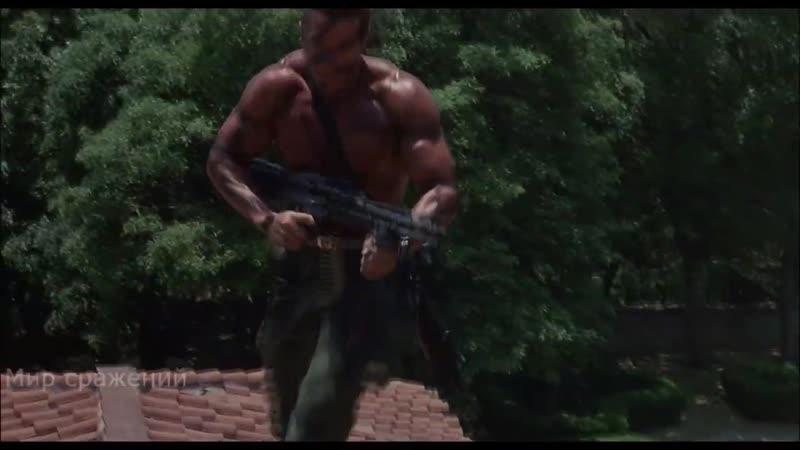 Арнольд Шварцнегер з кулеметом