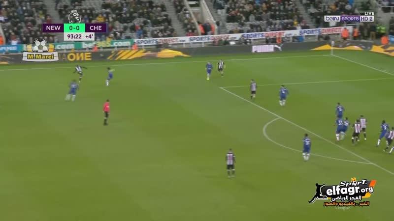 أهداف مباراة نيوكاسل يونايتد 1 × 0 تشيلسي