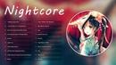 1 HOUR SPECIAL NIGHTCORE ♫ BEST NIGHTCORE OF ALL TIME ★ TOP 20 NIGHTCORE SONGS
