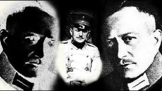 Вальтер Николаи - король шпионажа, гений кайзеровской разведки!