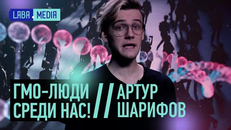 К чему приведет появление сверхлюдей / Артур Шарифов (16)