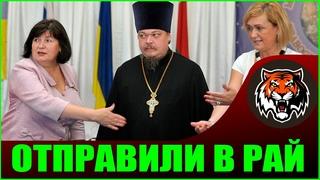 Умер протоиерей Всеволод Чаплин   Новостник