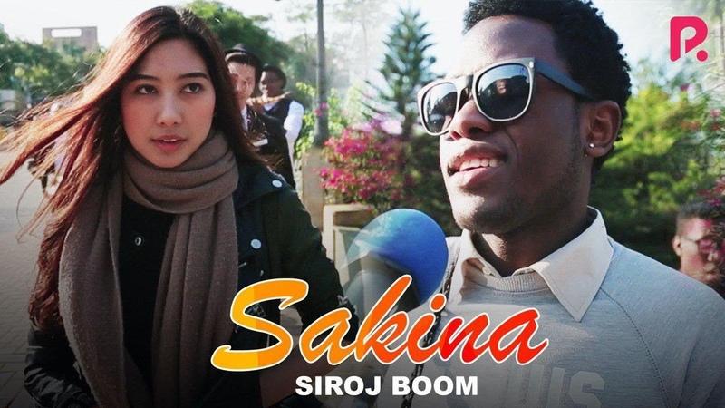 Siroj Boom Sakina Сирож Бум Сакина