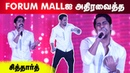 Siddharth mass Dance | Takkar Tamil Movie Single Track Release | Karthik G Krish | Nivas K Prasanna