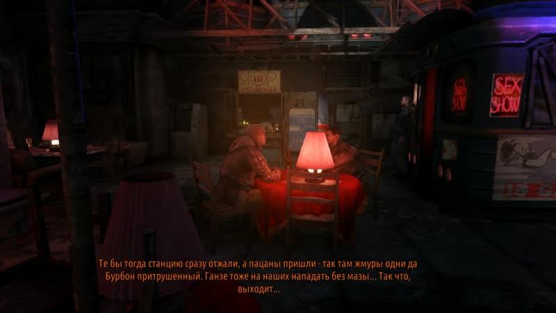 VANDELEY Метро 2033 СЕКРЕТНАЯ РЕПЛИКА ХАНА и жив ли Бурбон