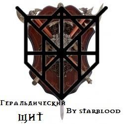Коллективная работа - участник форума 666 - Страница 13 MrpbkUNwNhM