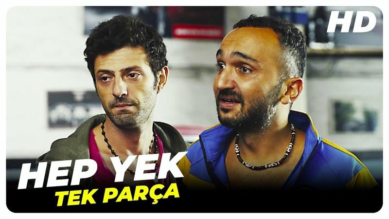 Hep Yek | Türk Komedi Filmi Tek Parça (HD)