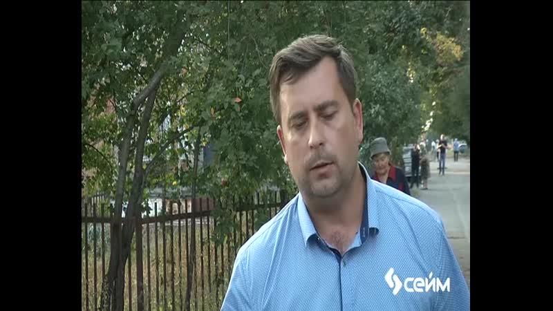Роман Старовойт остался недоволен ходом благоустройства пос им К Либкнехта