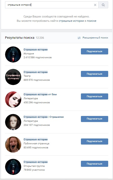 Цензура ВК против сообщества «на распутье.ру», изображение №2