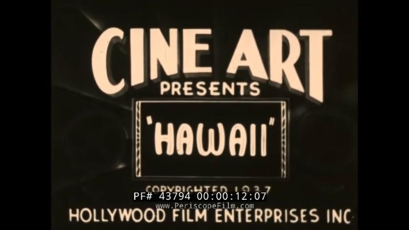 1937 HONOLULU HAWAII TRAVELOGUE FILM SILENT CINE ART WAIKIKI BEACH SURFING 43794