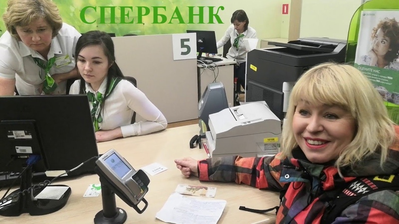 Ого! Спербанк в Москве положил на Указ Гаранта об отмене кода валюты 810 RUR! 03.12.19