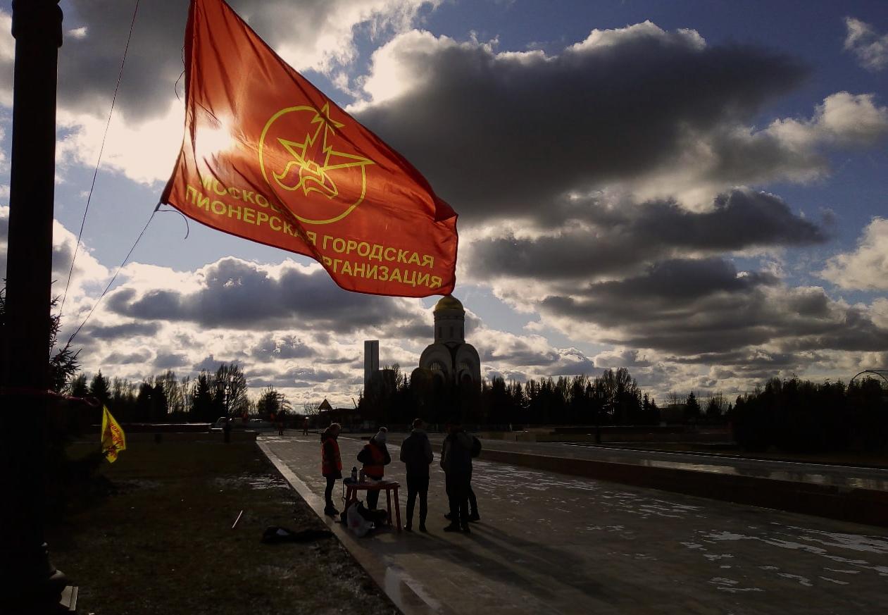Гвардия России 2020
