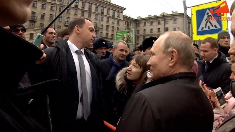 На 3 800 невозможно прожить женщина прорвалась к Путину в Санкт Петербурге