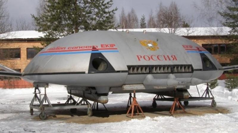 «ЭКИП» как в СССР создали летающую тарелку не имеющую аналогов в мире