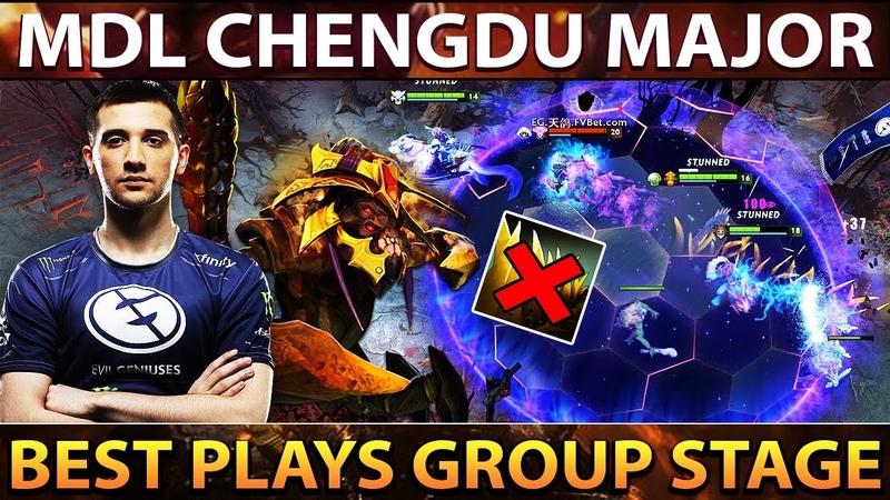 MDL Chengdu Major Dota 2 Best Plays Group Stage