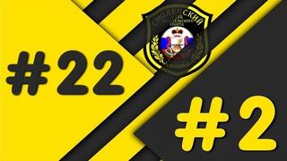Гол - Мадаткулов #22, пас Сидорович #2