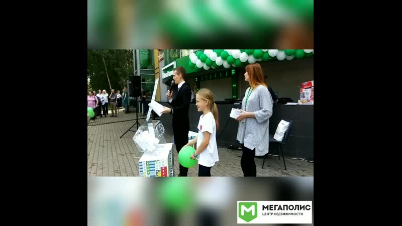 Мегаполис ипотечная ярмарка 2019 Ижевск фотобудка инстапринтер INSTABOO