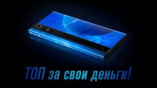 Xiaomi Mi MIX Alpha — самый дорогой смартфон!