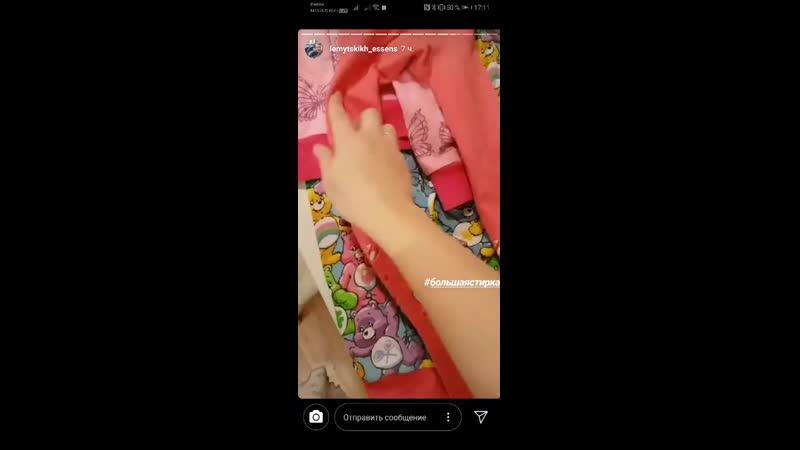 Video 8f2477d182b32582ccbfa9ee7ae78bda
