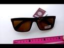 Чоловічі сонцезахисні окуляри з полярізацією Matrix солнцезащитные очки с поляризацией
