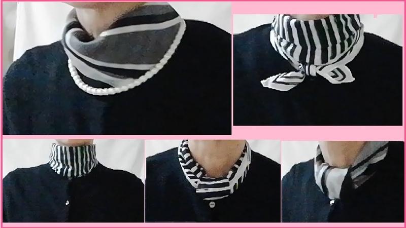 ♥黒アウターを印象的にするモノトーンスカーフアレンジ7 7 ways for black outfit with black amp