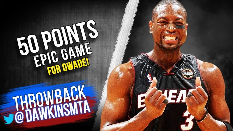 The EPiC Game Dwyane Wade Scored 50 To Become Heat's All Time Scoring Leader FreeDawkins