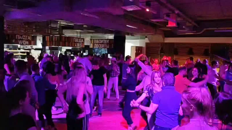 AnyDay Bachata Party Танцуем до 5 30