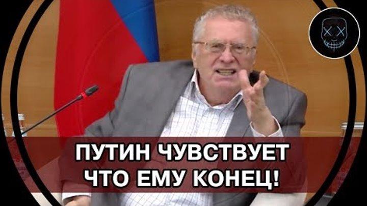 СРОЧНО Путину ХАНА Жириновский выложил всю правду о распределении многомиллиардных госпроектов