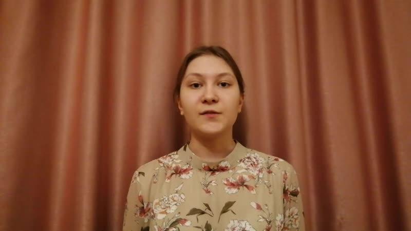 Алешкова Анна