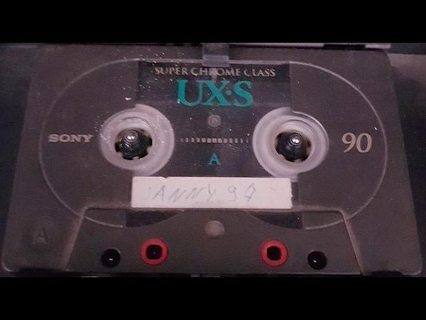 DJ Yanny Mixtape 1997/98 (Trance/Hardtrance)