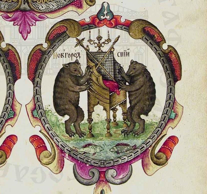 """Я.Н. Рабинович. """"Новгородская земля в марте-июле 1611 года"""""""