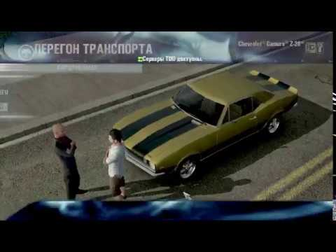 Test Drive Unlimited Project Paradise Car delivery Chevrolet Camaro Z28