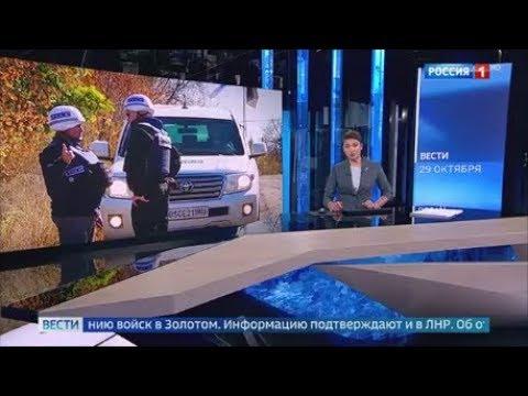 Шаг к миру: На Украине начали РАЗВОД войск,Россия построила мост в Сирии и ПОДОШЛА к США ВПЛОТНУЮ