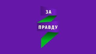 Вебинар «Идеология — основа программы партии»