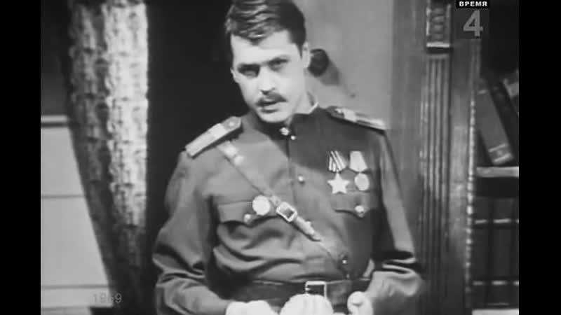 Комендант Лаутербурга, драма, военный, СССР, 1969