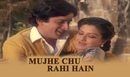 Mujhe Chu Rahi Hain Teri Garam Sansen (Video Song) - Swayamvar | Shashi Kapoor Moushumi Chatterjee