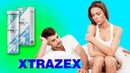 Xtrazex Что Это. Xtrazex Купить В Минске. Xtrazex Инструкция.