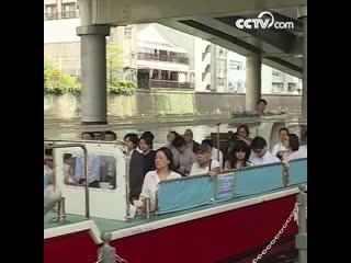 В Токио состоялся экспериментальный запуск проекта Водный транспорт