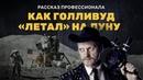 Другая космическая программа СШA. Дмитрий Перетолчин, Леонид Коновалов