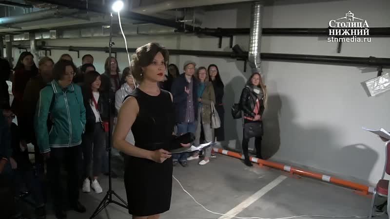 Галина Зальцман представила читку пьесы Госпожа Шмиц