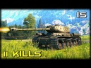 ИС World of tanks Kolobanov