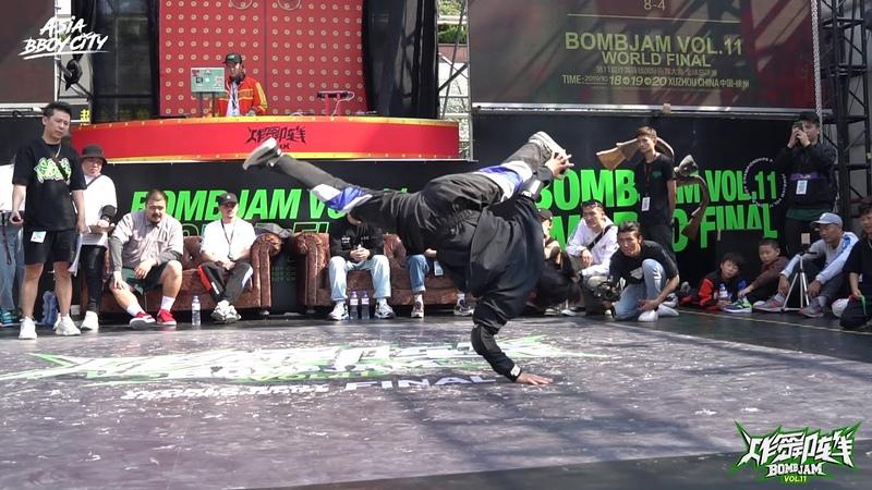 亓祥宇 vs 671 | 8-4 | Kids | Bomb Jam Vol.11