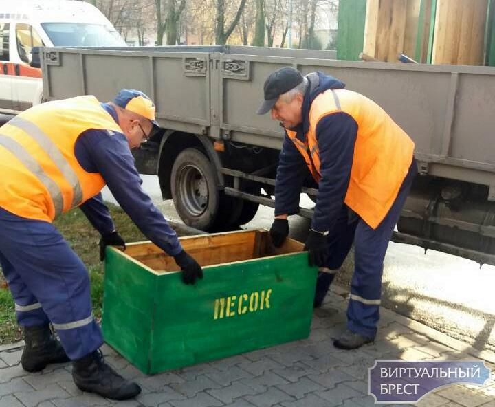 Коммунальники начали подготовку к зиме: устанавливают ящики с песком