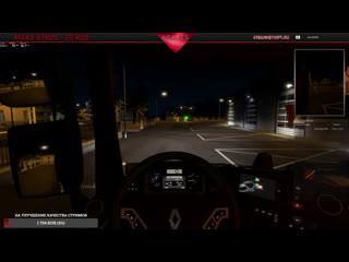 Euro Truck Simulator 2 -катаю ProMods онлайн  #домаВместе с Agares